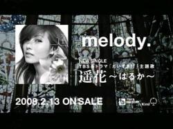 MEL-Haruka0805.jpg