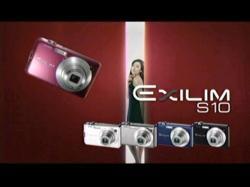 MIZ-Exlim0805.jpg