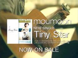 MOU-TinyStar0805.jpg