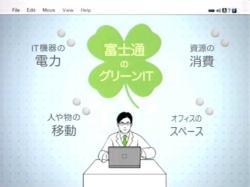 MTA-Fujitsu0805.jpg