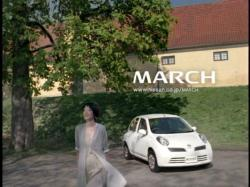 March-Nissan0805.jpg