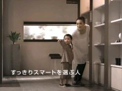 Masaki-Otti0803.jpg