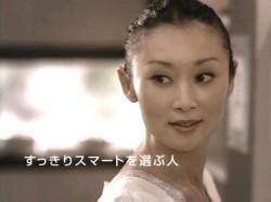Masaki-Otti0804.jpg