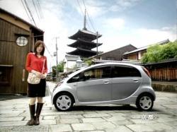 Mitsubishi-I0803.jpg