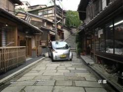 Mitsubishi-I0804.jpg