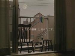 NGA-Haku0704.jpg