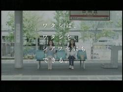 NGA-Otsuka0804.jpg