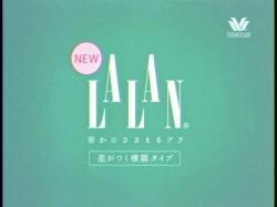 NINA-Lalan0805.jpg