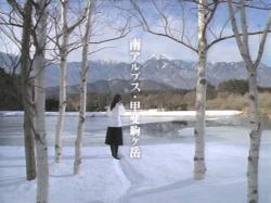 Nakamura-Tennensui0801.jpg