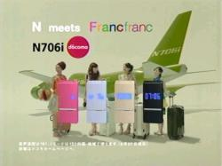 Nanami-N705i0805.jpg