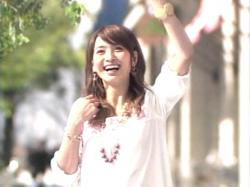 Natsuki-Riff0801.jpg