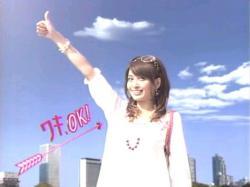 Natsuki-Riff0803.jpg