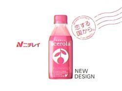 Nichirei-Acerola0805.jpg