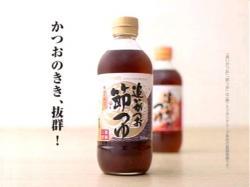 OTO-Mitsukan0805.jpg