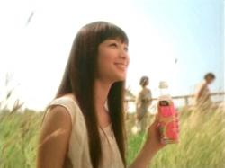 Okada-Minitsmade0801.jpg