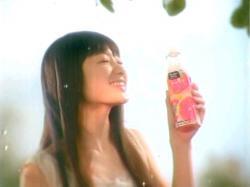 Okada-Minitsmade0804.jpg