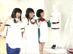 Perfume-Pino0802.jpg