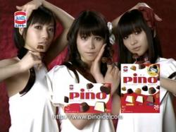 Perfume-Pino0805.jpg