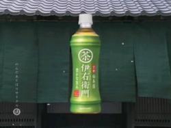 RIE-Izaemon0805.jpg