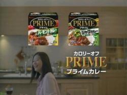 SHI-Prime0805.jpg