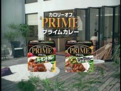 SHI-Prime0815.jpg