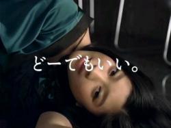SHI-Tsujiri0803.jpg