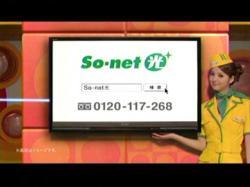 SONET0805.jpg
