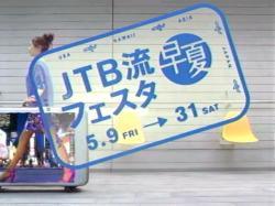 TAK-JTB0804.jpg