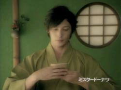 TAMAKI-MRD0801.jpg