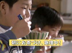 TAMAKI-Nagatani0803.jpg