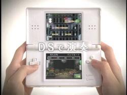 TER-Nintendo0804.jpg