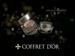 Tokiwa-Cofflet0805.jpg