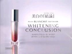 UCHIDA-Blanc0805.jpg