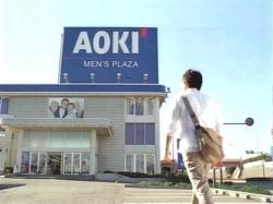 UETO-Aoki0803.jpg