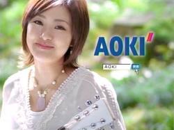 UETO-Aoki0805.jpg