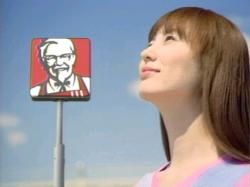 UME-KFC0801.jpg
