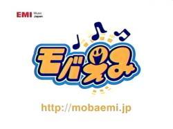 UTA-Mobaemi0805.jpg