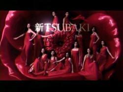 VR-Tsubaki0844.jpg