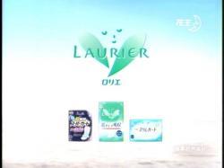 YMA-Laulier0805.jpg