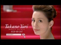 YONE-TakanoYuri0805.jpg