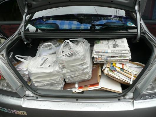 2008 廃品回収