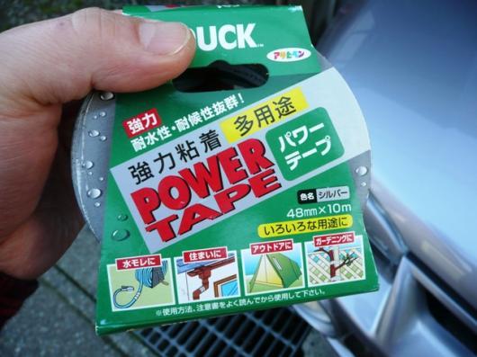 強力・耐水性・耐候性抜群!強力粘着・多用途パワーテープ