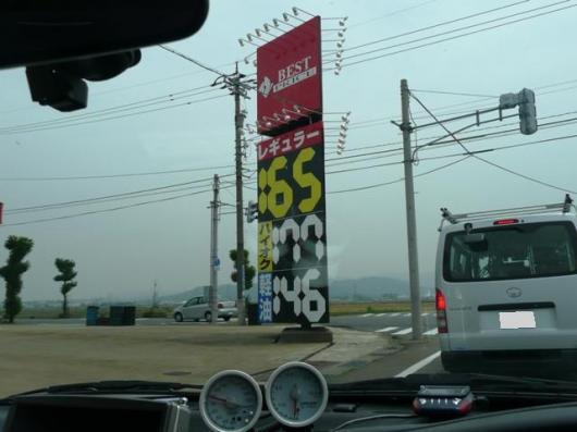ガソリンいつまで高い?