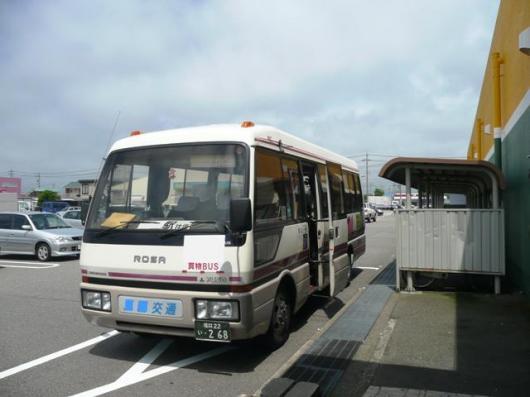 無料買い物バス