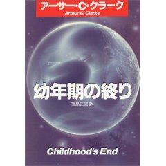 childhood00.jpg