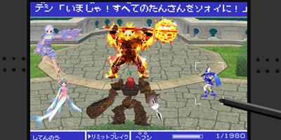 RL21:「ソォイファンタジー4、DS版も好評発売未定中です…」