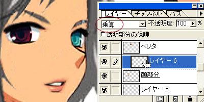 EX2:「目が充血!…ではアリマセーン」