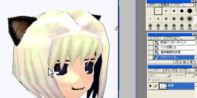 EX2:「猫耳が本体かもしれん・・・!」