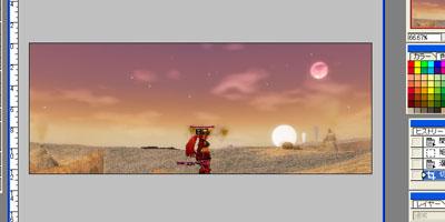 EX2:「ちなみにザルディン地方、夕刻の風景です」