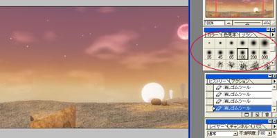 EX2:「境界を消しゴムで曖昧にするだけであら不思議!?」